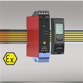 9202B丹麦PR脉冲隔离器