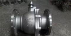 Q41F-25P-150不锈钢球阀