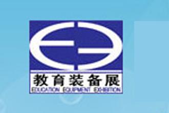 2016第6届华中武汉教育装备及智慧教育展览会