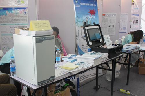 鲁海光电诠释色谱技术新航向,立足品质引领行业发展