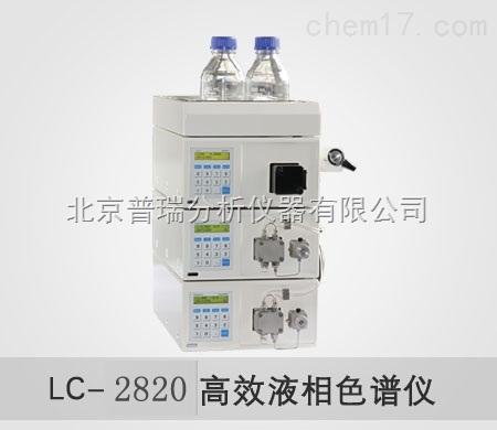 LC-2820娑茬�歌�茶氨浠�