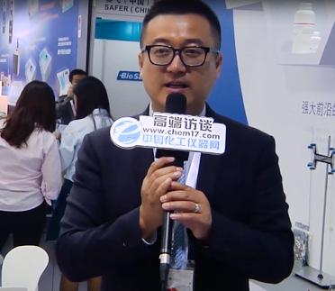 阿拉丁亮相analytica China 2016
