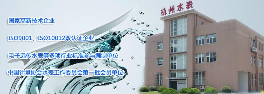 杭州精信电子科技有限公司再次选择奥科