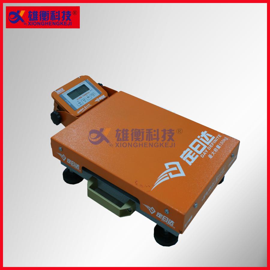 产品库 实验仪器设备 天平衡器 台秤磅秤 物流手提电子秤  1,称重150