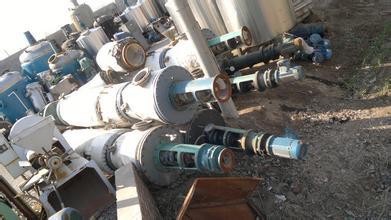 20吨 二手单效浓缩蒸发器 二手化工设备 梁山县从辉二手化工设备购销