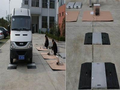 SCS40吨便携式电子称(50吨汽车地磅)