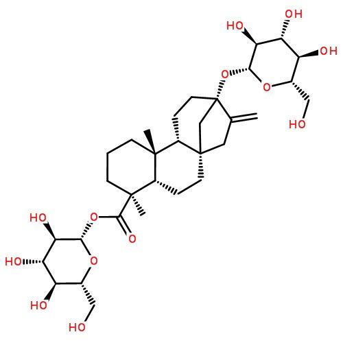 甜叶悬钩子苷>64849-39-4>中草药标准品