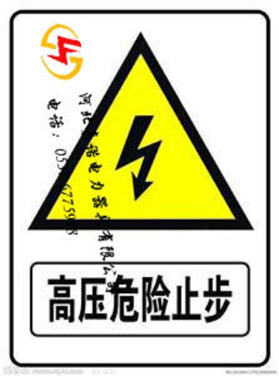 logo 标识 标志 设计 图标 557_750 竖版 竖屏