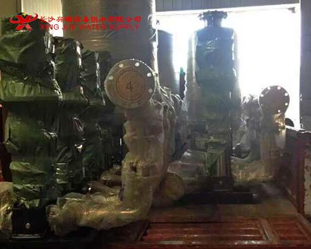 158731911200731-83882440 地址:长沙沙市雨花区