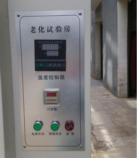 步入式老化实验室定制厂商-北京普桑达仪器科技有限