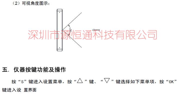 str823m 进口传感器led温湿度仪str823m显示屏墙面温湿度计modbus通讯