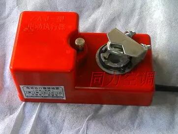 df-a-i风阀执行器 风阀控制器 电动执行器 220v/24v图片
