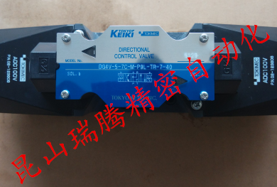 DG4V57CMP9LTR640 日本<strong>东京计器电磁阀DG4V-5-7C-M-P9L-TR-6-40</strong>