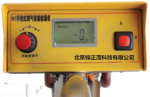 手推式燃气管道检测仪sl-908