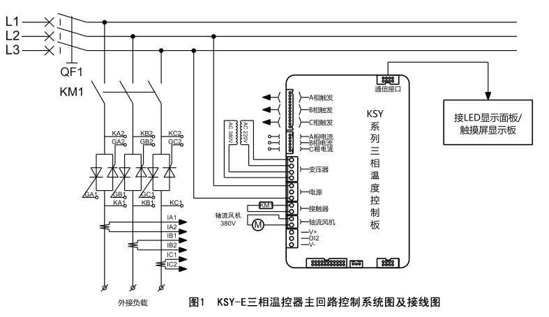 智能温控器接线图_温控器接线图及原理