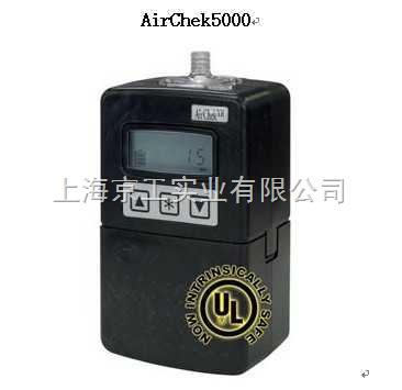 美国个体采样泵----微电脑高低流量空气采样器AirChek XR5000