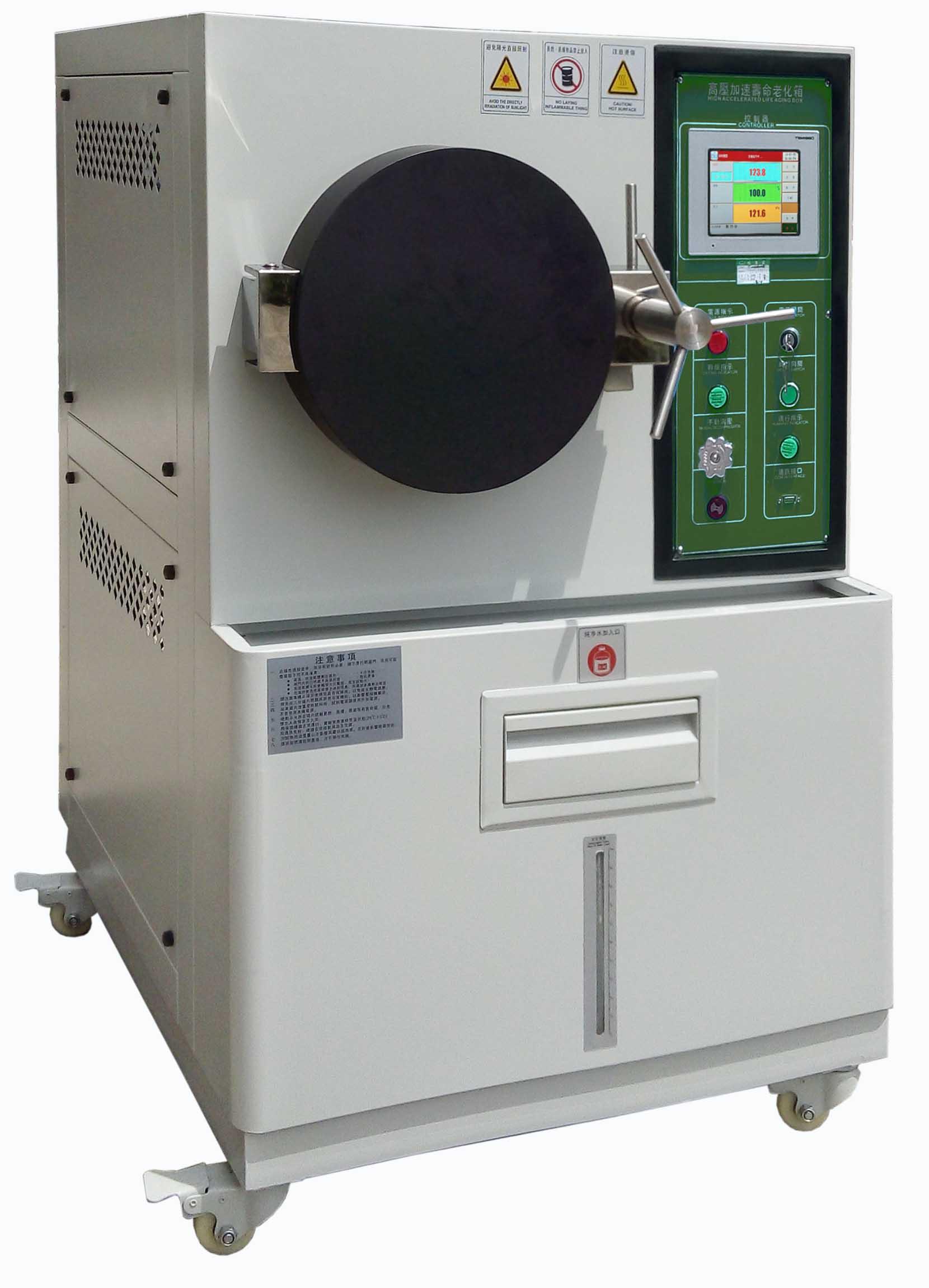 pct高压加速寿命老化试验机