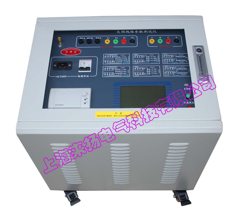 变频工频线路参数综合测试仪操作简单