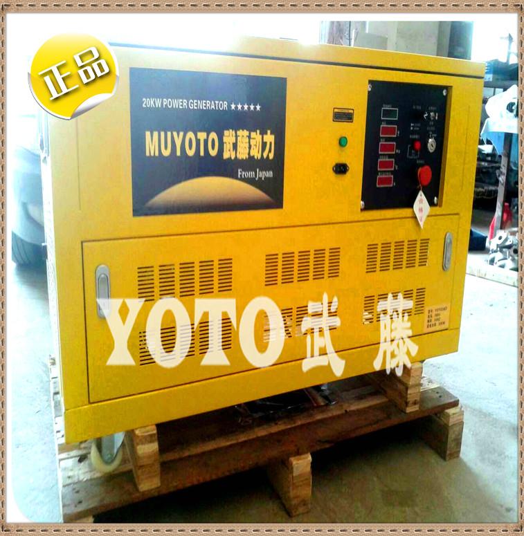 25千瓦汽油发电机日本的好吗