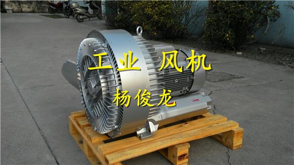 4KW双叶轮高压风机