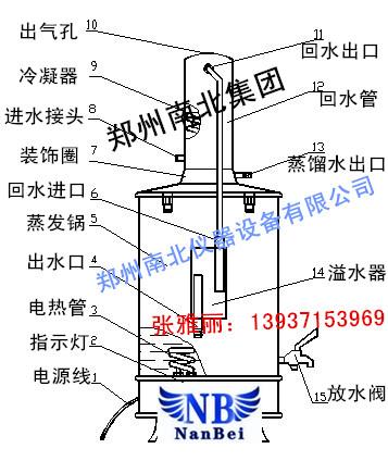 电路 电路图 电子 设计 素材 原理图 357_424
