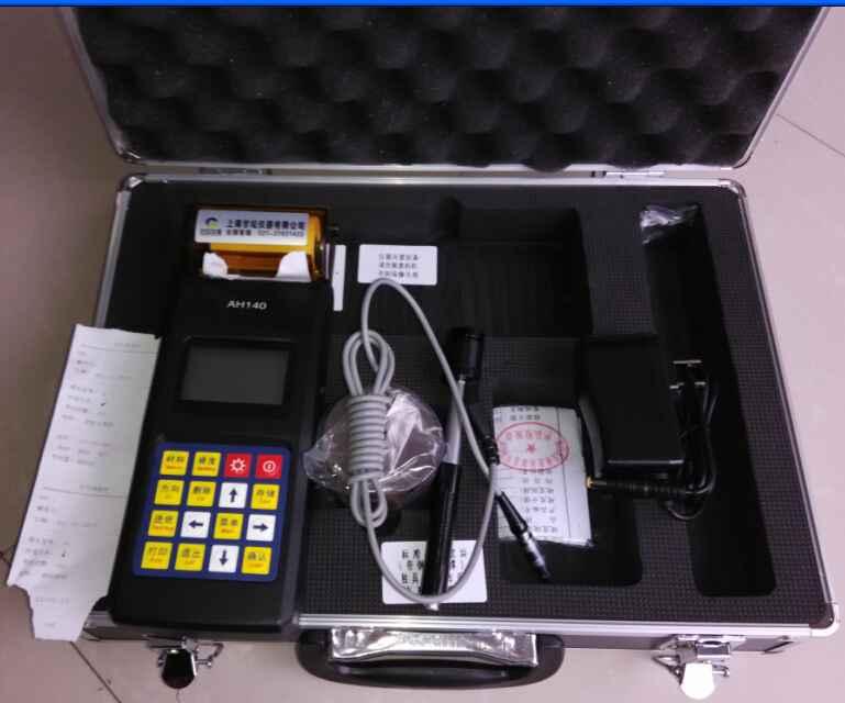 里氏硬度测试仪