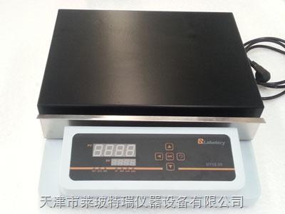 恒温电热板