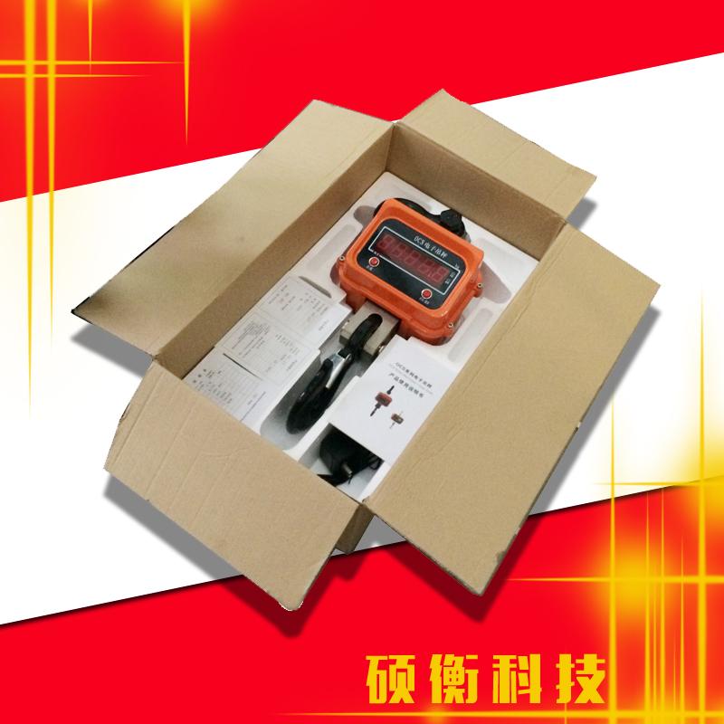 电子秤充电器的安全使用说明