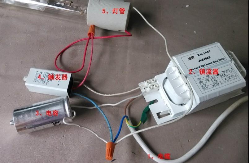 70w-4000w金卤灯实物接线图或线路图-技术文章-乐清