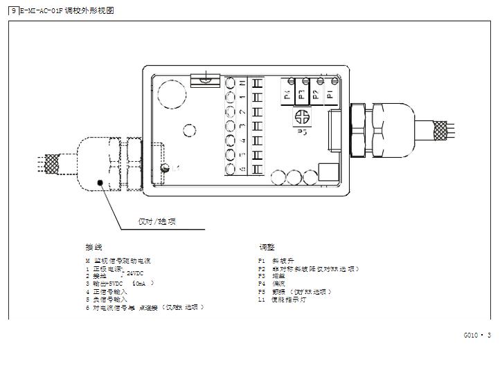 放大器sa一2100amppcb电路图