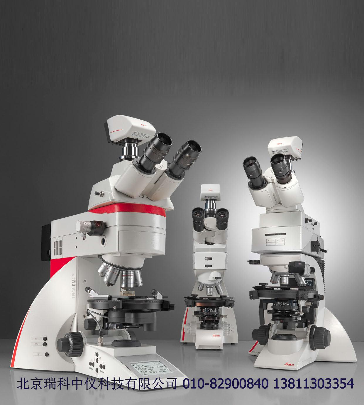 leica徕卡dm4pdm2700p和dm750p正置偏光显微镜