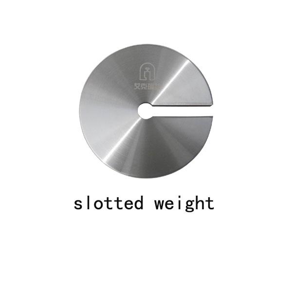 5公斤增砣砝码