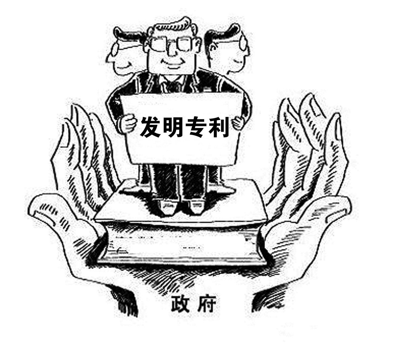 海南加大发明专利转化奖励力度