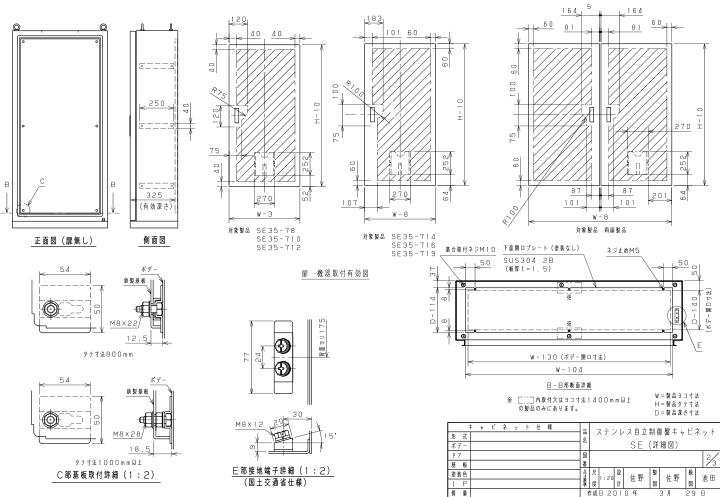 NITTO布衣SE35-1419图纸下载-资料下载今天机柜3d图纸图片
