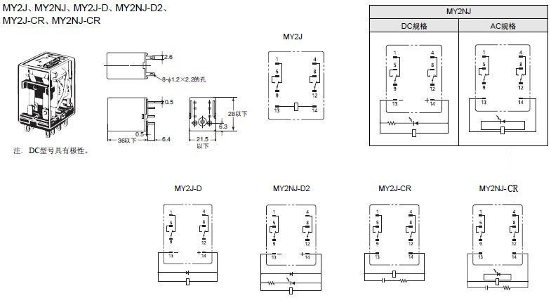 上海欧姆龙继电器omron代理全新正品_欧姆龙温控器,器