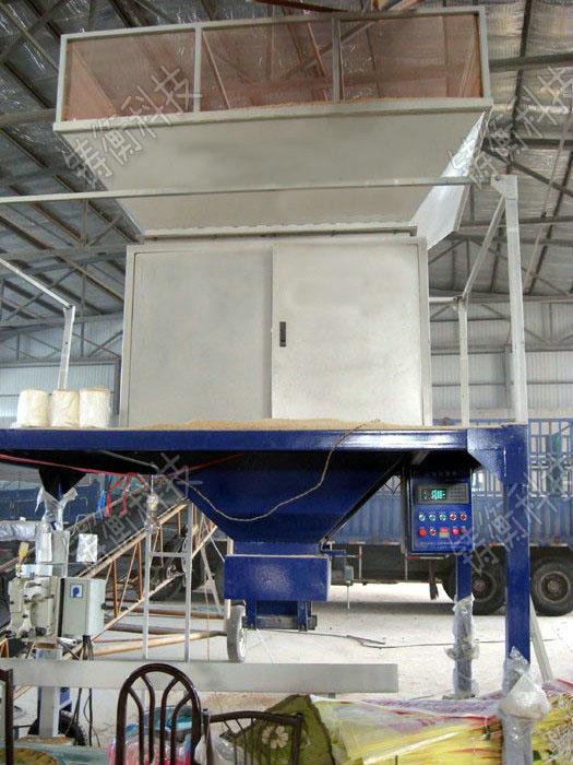 化工吨袋包装机
