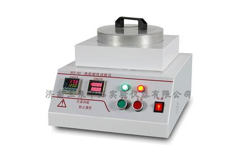 包装用镀铝薄膜热收缩率测试仪