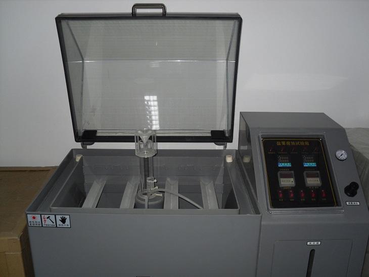中性盐雾试验(NSS试验)\/醋酸盐雾试验(ASS试