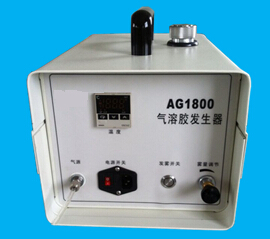 高效检漏仪 AG-1800