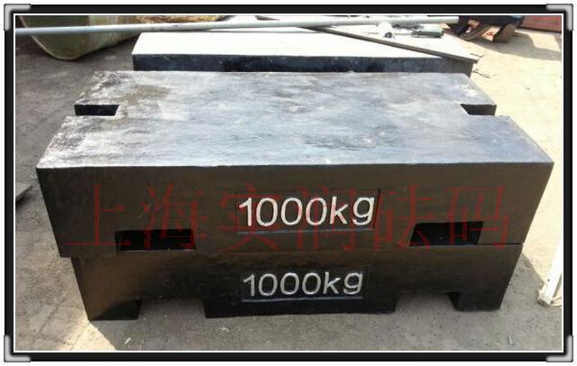 铸铁法码500kg