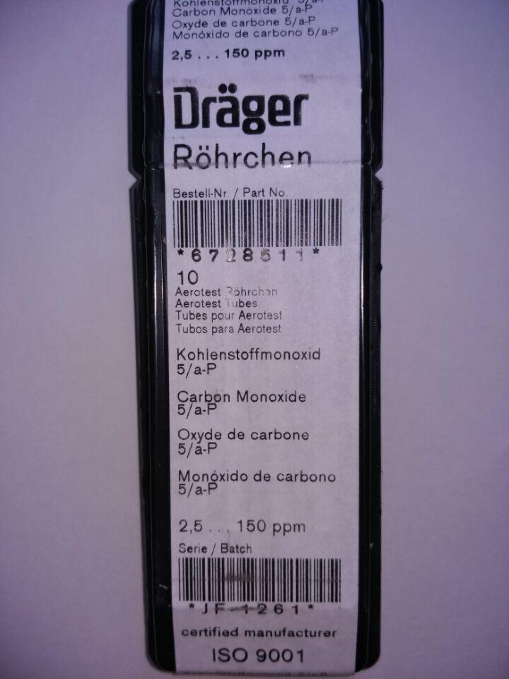 德尔格CO测试管