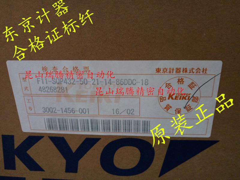 日本TOKYO KEIKI东京计器油泵SQP431出货标准