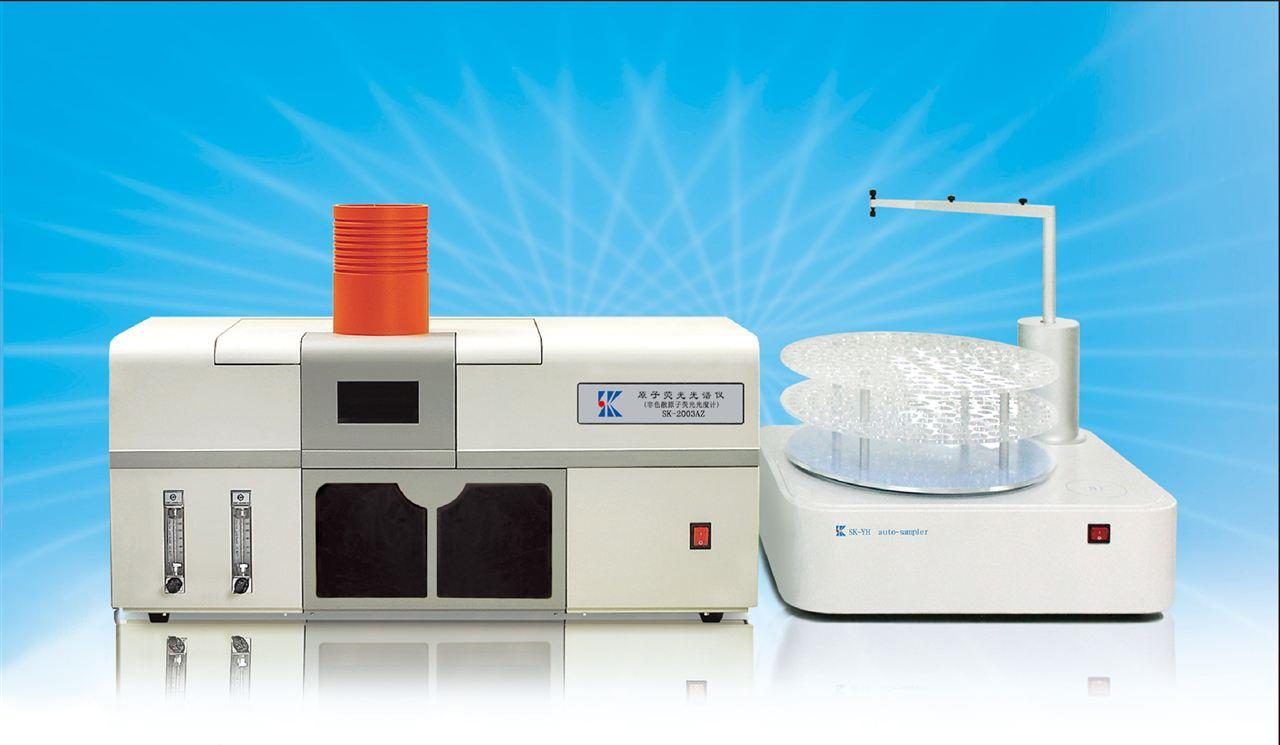 金索坤原子荧光SK-2003AZ
