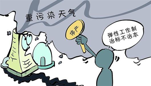 动漫 卡通 漫画 头像 530_303
