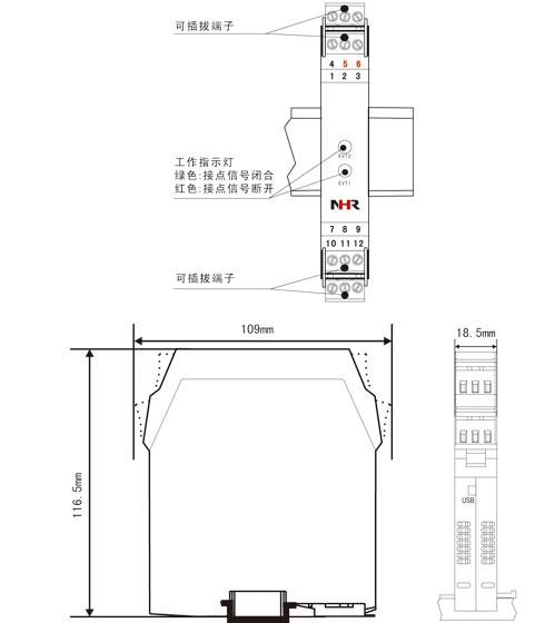 虹润推出nhr-m35智能开关量隔离器