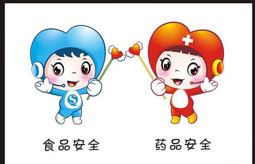 晋中食药监局开展安全用药安全食品宣传活动