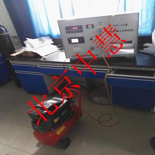 活性炭着火点测定仪适用于煤质颗粒活性炭着火