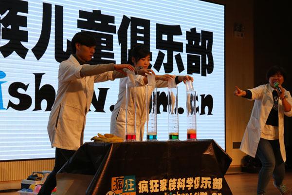 液氮科学实验