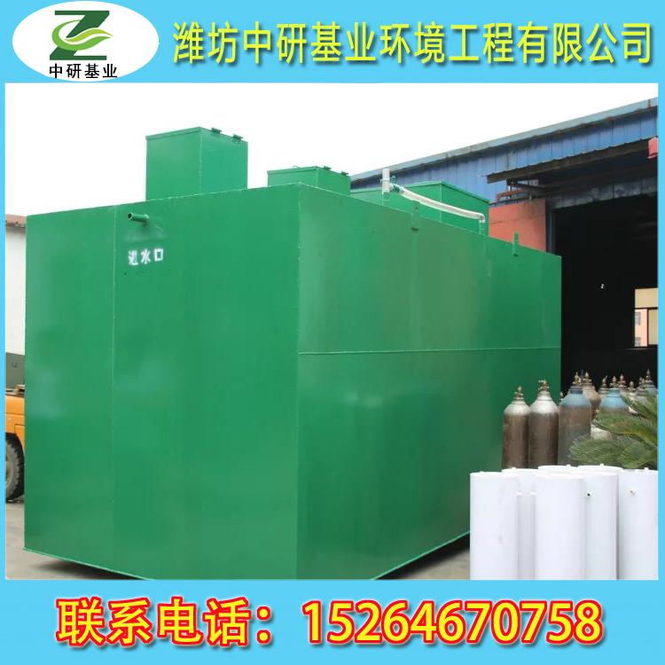 WSZ-文昌地埋式一体化化工污水处理设备品牌