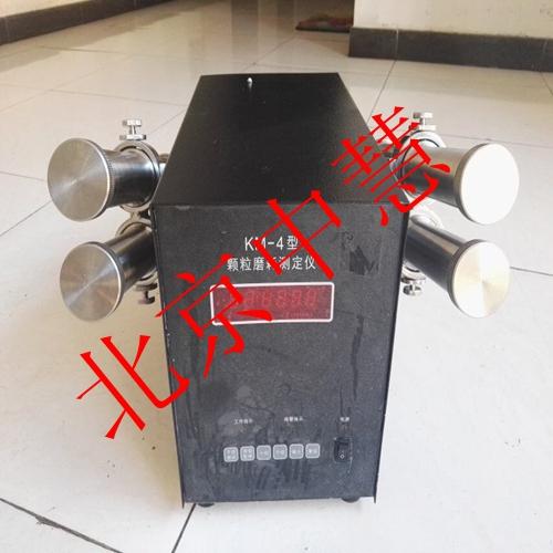 2-89)《木质活性炭检验方法强度测定》国家标准(gb/t